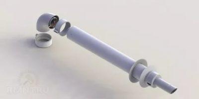 Как нарастить коаксиальный дымоход для газового котла?